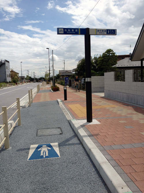 cycleroad.jpg