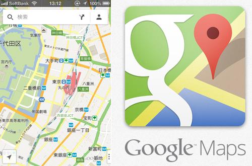 googlemap_ginza.jpg