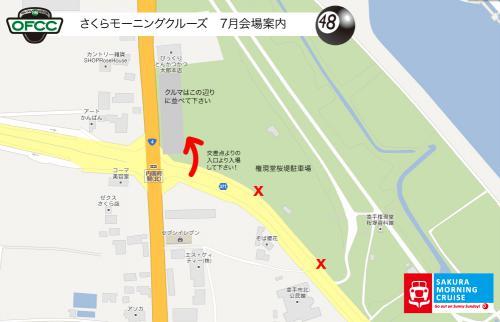 2012/7さくらモーニングクルーズ会場案内