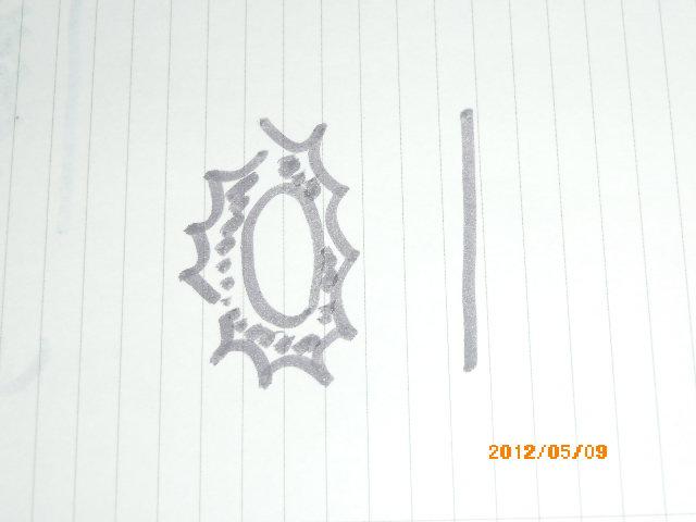 IMGP0008_20120509230507.jpg