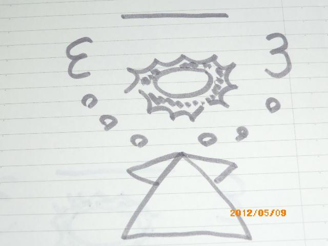 IMGP0011_20120509230542.jpg