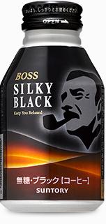 silky_black_item.jpg
