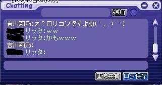 TWCI_2012_10_15_0_3_24.jpg