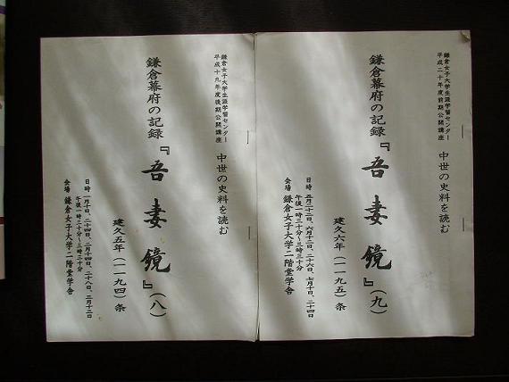 2012_0904_090601-DSC02219.jpg