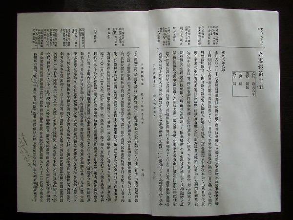 s-2012_0906_091152-DSC02220.jpg