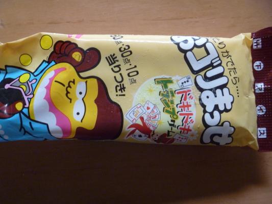 竹下製菓IMG0002