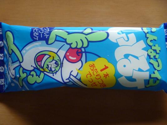 竹下製菓IMG0001