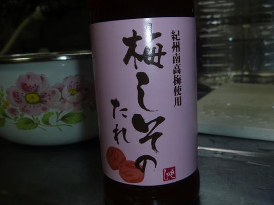 きゅうりIMG0003
