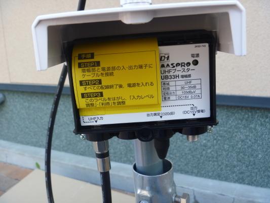 防水接栓IMG0001