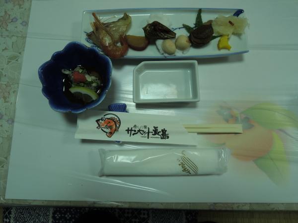 長島IMG_0004
