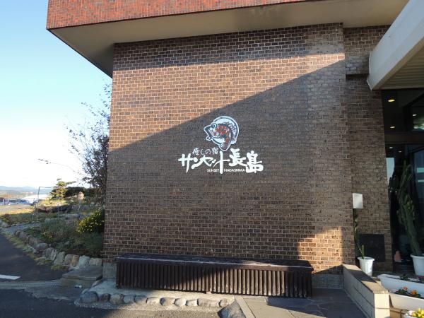長島IMG_0020