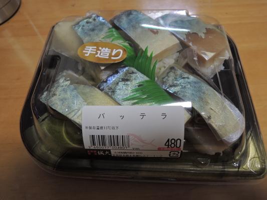 琉球IMG_0003
