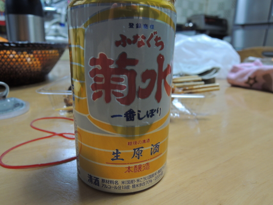 琉球IMG_0001