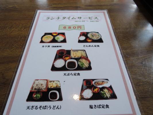 隈屋IMG_0006
