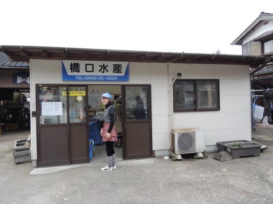 橋口水産IMG_0003
