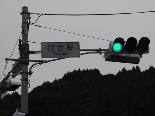 橋口水産IMG_0008