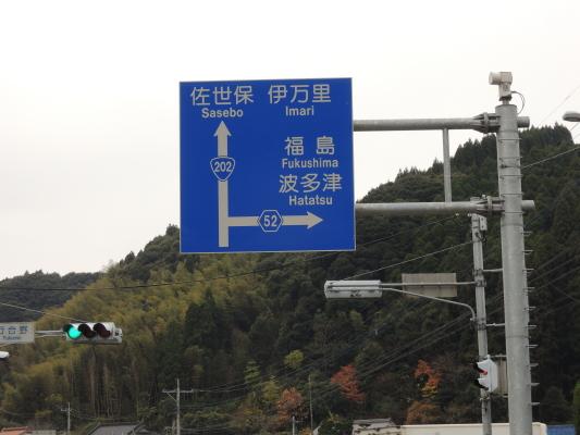 橋口水産IMG_0007