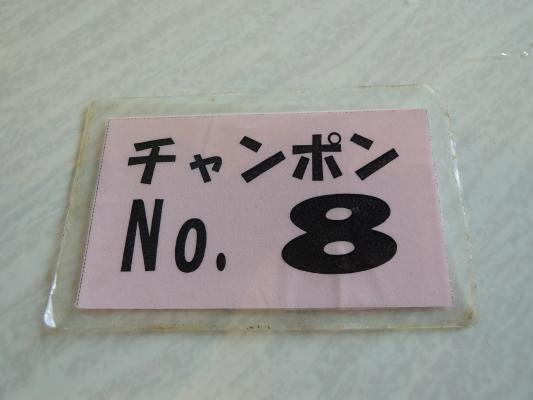 華さんIMG_0001