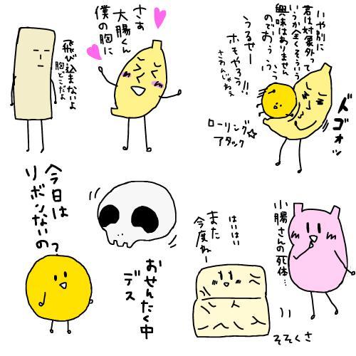 いきぬき(M1)