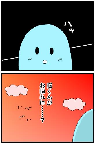 平安パロ(おまけ)