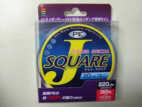 DSCF2589.jpg