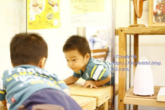 _MG_9815_convert_20120809103229.jpg
