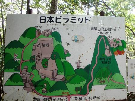 日本ピラミッド1