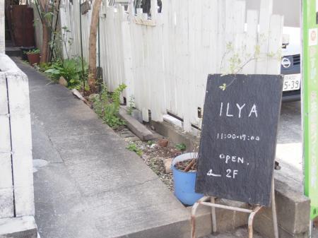 ILYA1.jpg