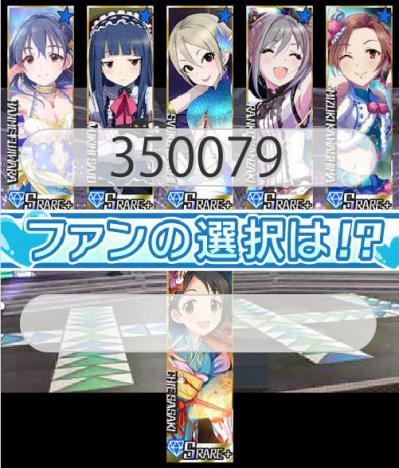 350079co.jpg