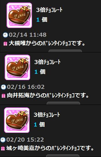 3baityoko1.jpg