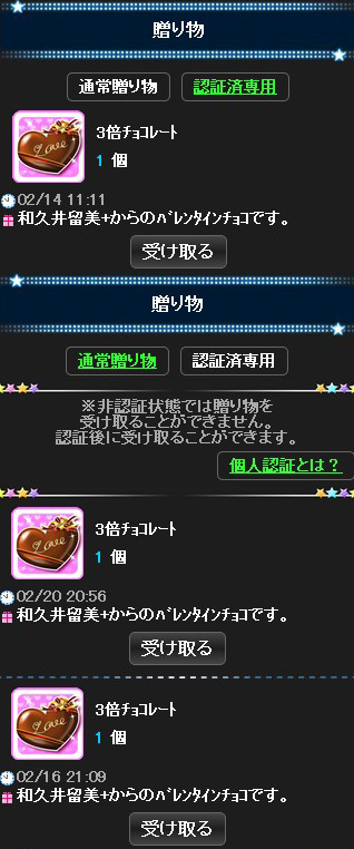 3baityoko2.jpg
