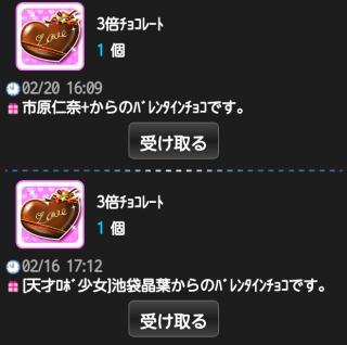 3baityoko4.jpg