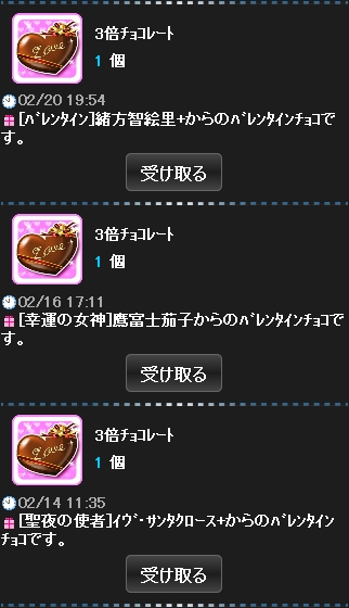 3baityoko5.jpg