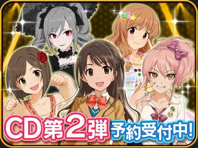 CD2danbana.jpg