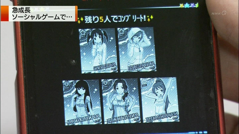 NHKTV1.jpg