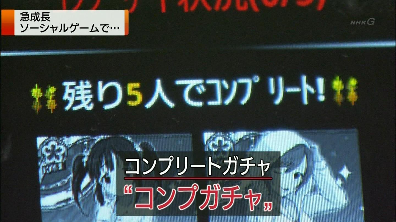 NHKTV2.jpg