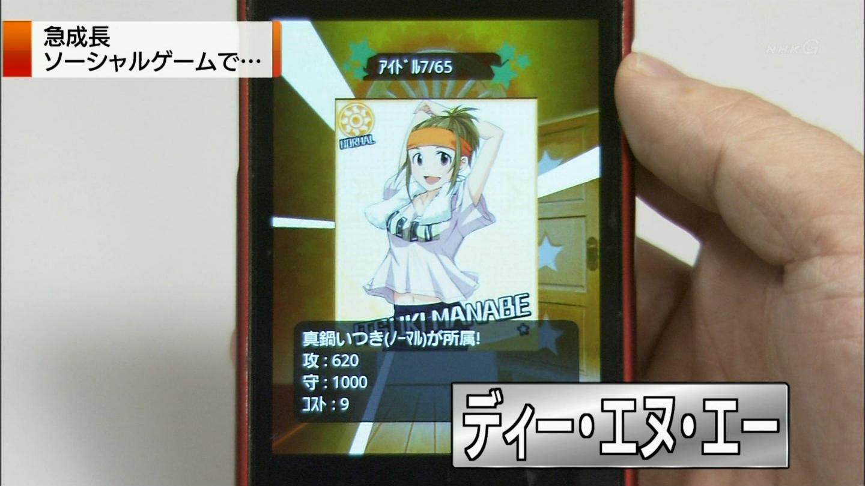NHKTV3.jpg