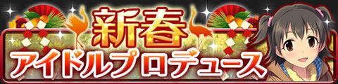 banner_event_01.jpg