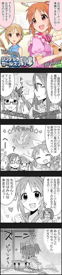 gekijou32wa.jpg