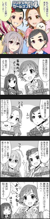 gekijou34wa.jpg