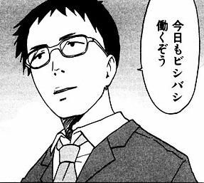hatarakuzou.jpg