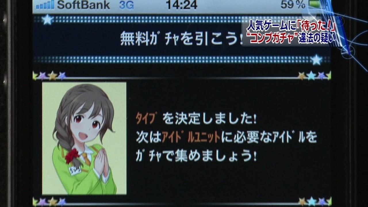 hujiTV3.jpg