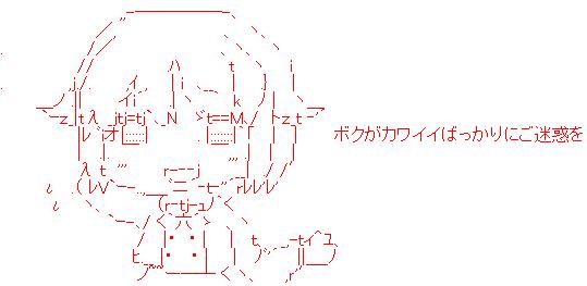 kosimizuAA702.jpg