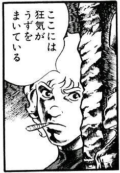 kyoukigauzuwomaiteiru.jpg