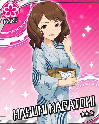 nagatomiR.jpg