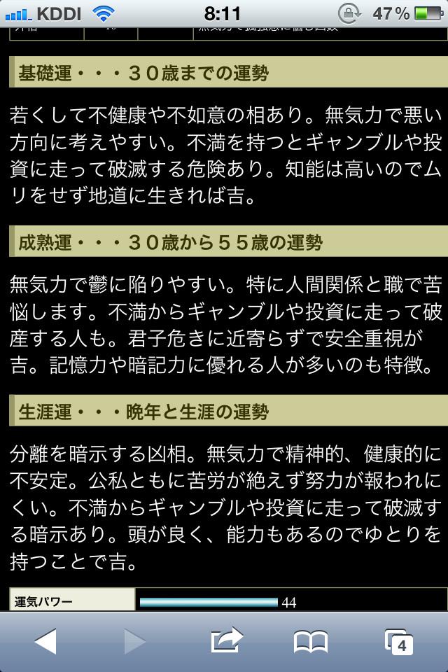 seimeihandan2.jpg