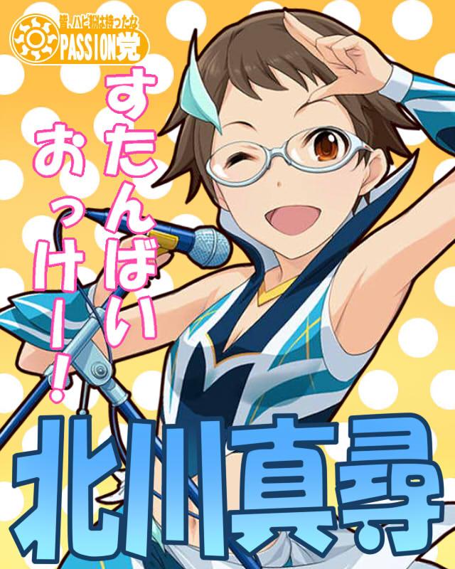 senkyomahiro2.jpg