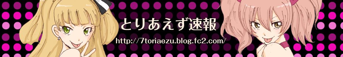 sugiyamasamatope.jpg