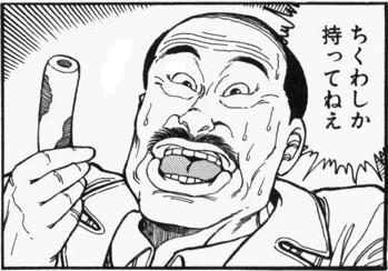 tikuwa.jpg