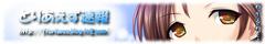 usotarousamatopes.jpg